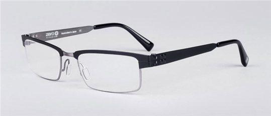zero g binghamton eyeglasses framesemporium